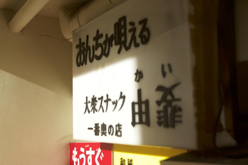 f:id:takayuta818:20170117213728j:plain