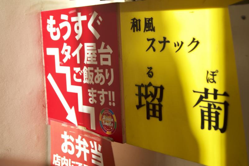 f:id:takayuta818:20170117213729j:plain