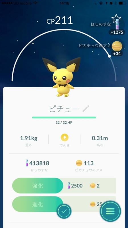 f:id:takayuta818:20170216080654j:plain