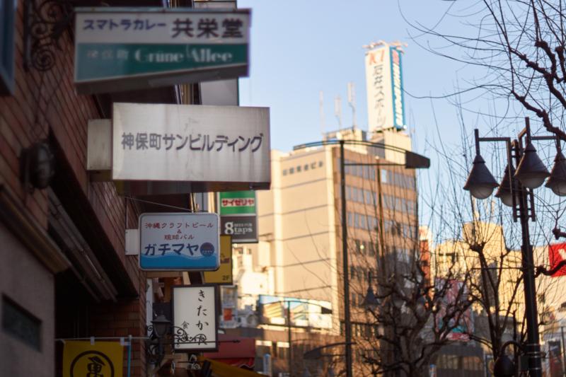 f:id:takayuta818:20170218085427j:plain