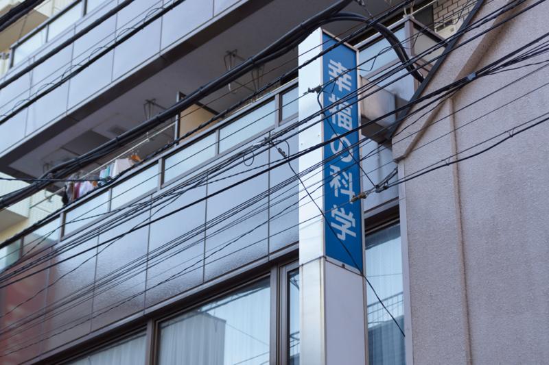 f:id:takayuta818:20170219180119j:plain