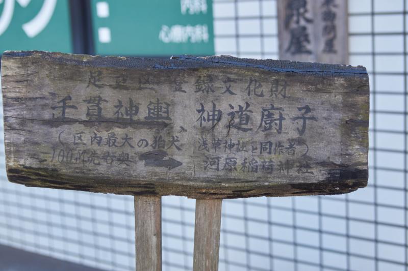 f:id:takayuta818:20170219180121j:plain