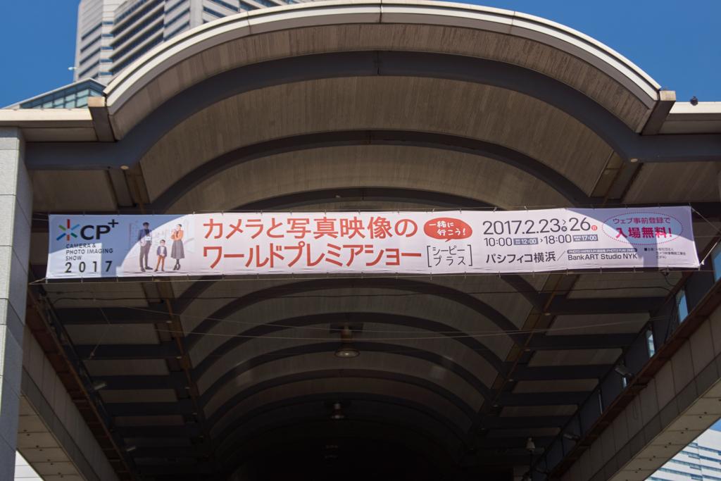 f:id:takayuta818:20170228203543j:plain