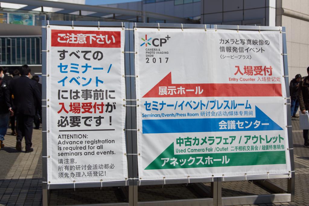 f:id:takayuta818:20170228203904j:plain