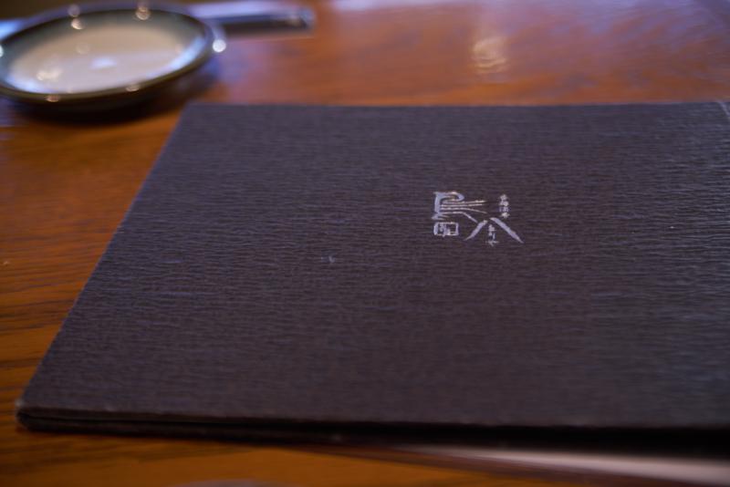 f:id:takayuta818:20170326075043j:plain