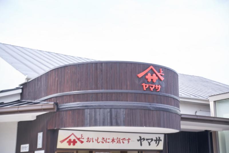 f:id:takayuta818:20170505163019j:plain