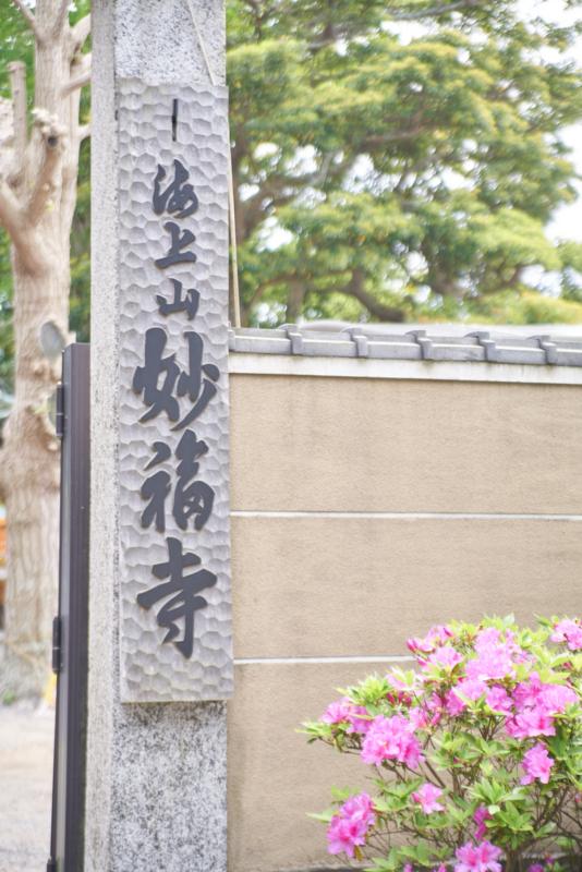 f:id:takayuta818:20170505163038j:plain