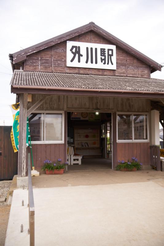 f:id:takayuta818:20170505163205j:plain
