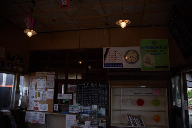f:id:takayuta818:20170505163212j:plain