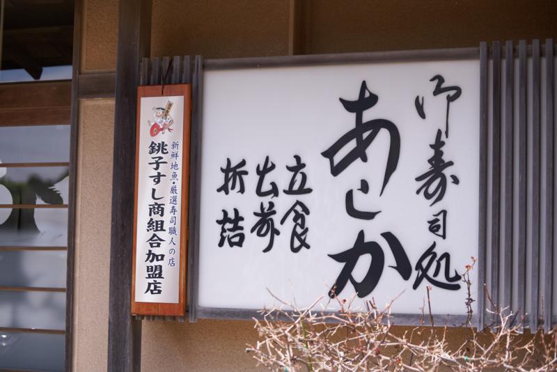 f:id:takayuta818:20170505182724j:plain