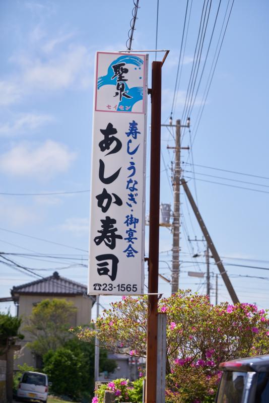 f:id:takayuta818:20170505182725j:plain