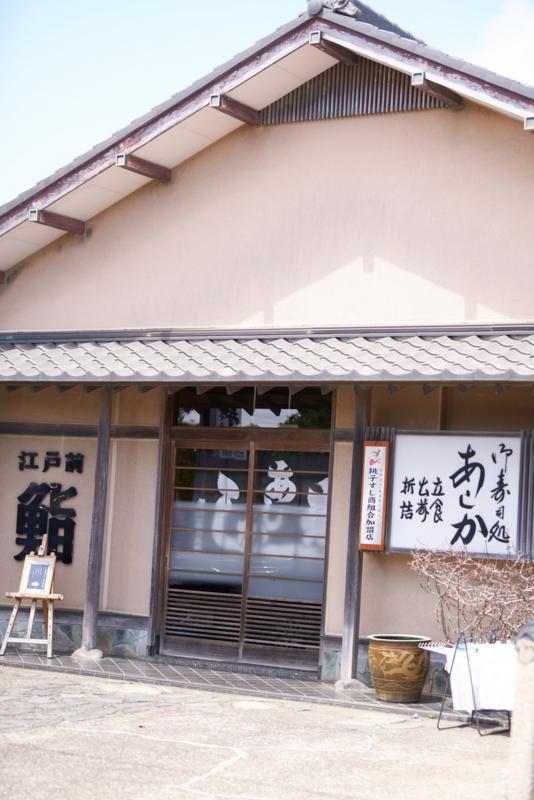 f:id:takayuta818:20170505182726j:plain