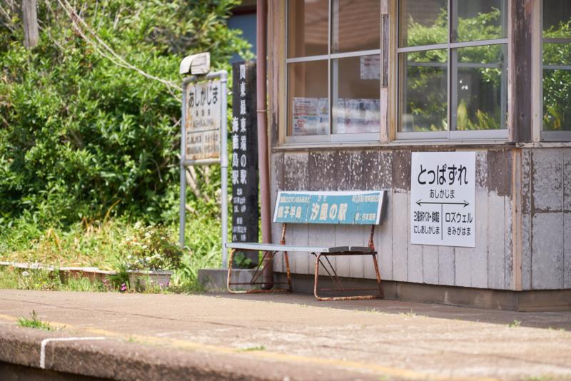 f:id:takayuta818:20170505182727j:plain