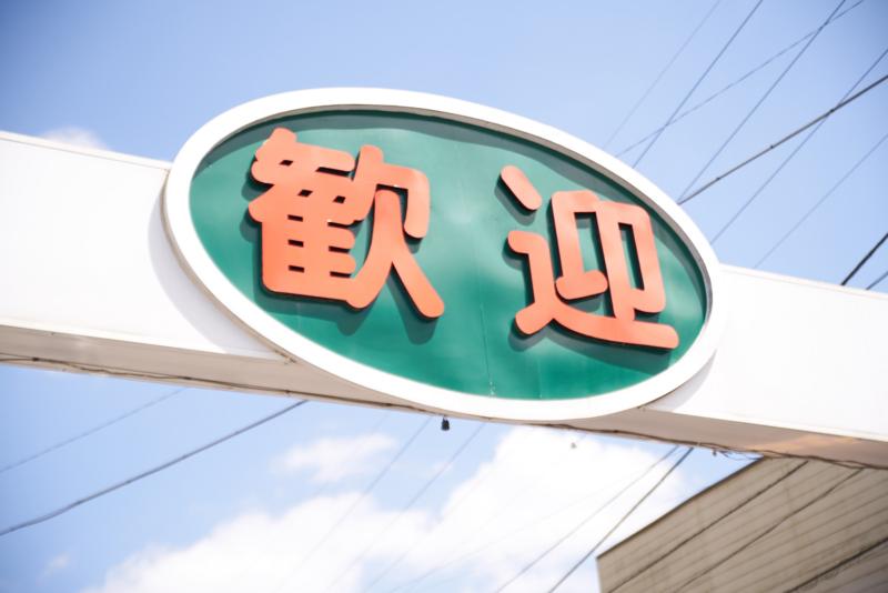 f:id:takayuta818:20170505182746j:plain
