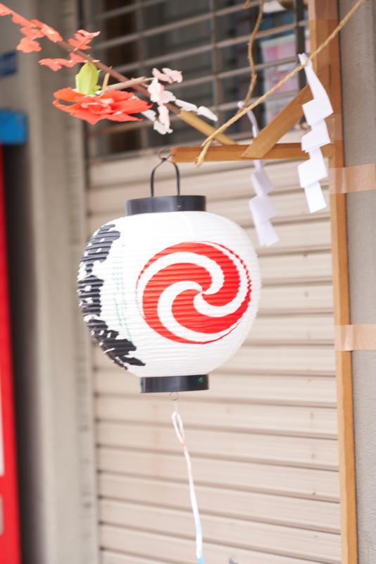 f:id:takayuta818:20170520080200j:plain