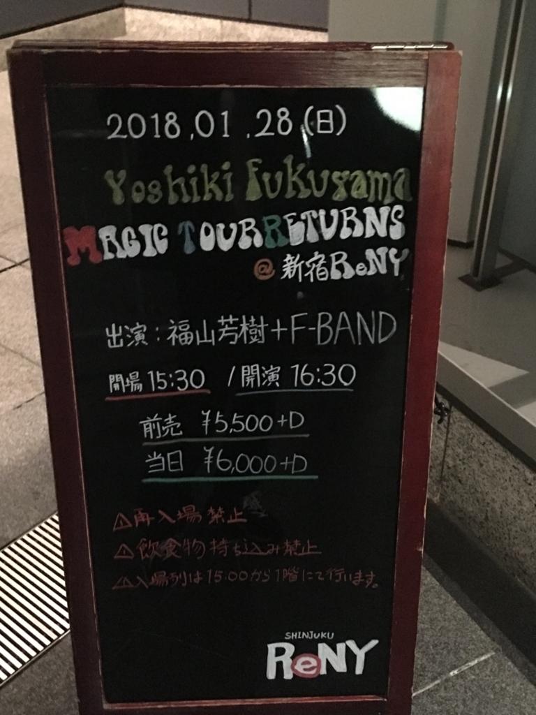 f:id:takayuta818:20180128232901j:plain