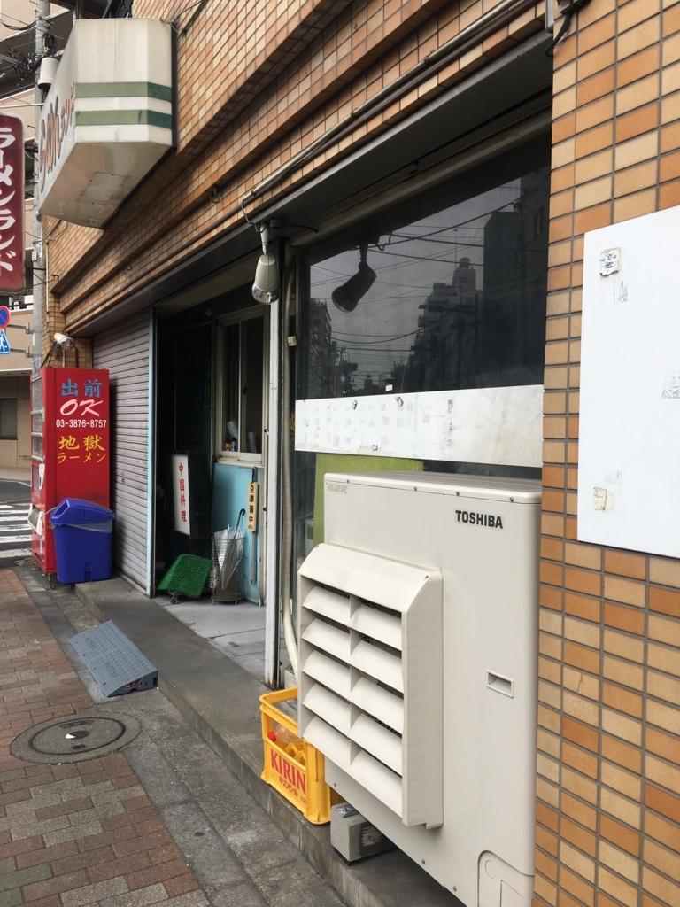 f:id:takayuta818:20180212183500j:plain