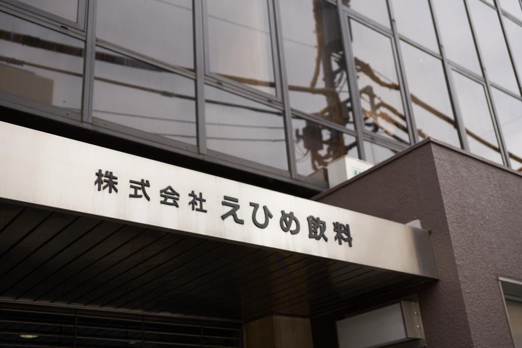 f:id:takayuta818:20180311190556j:plain