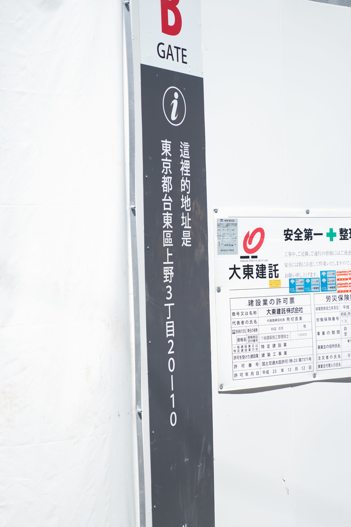 f:id:takayuta818:20180902080042j:plain