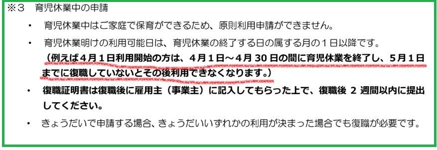 f:id:takazato:20190412153135j:plain