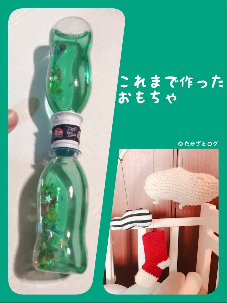 f:id:takazato:20190527123216j:image