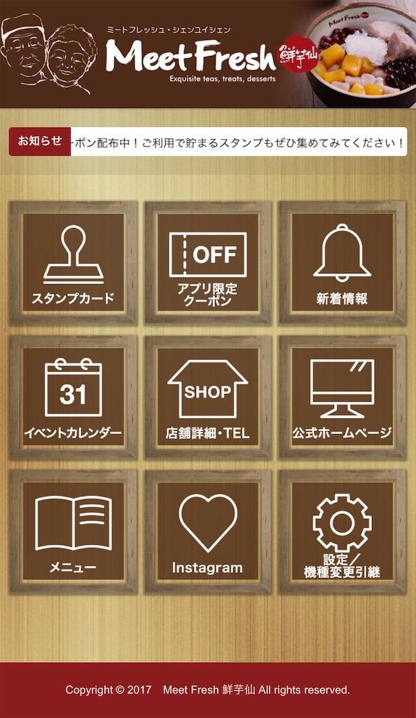 f:id:takazato:20190806204921j:image