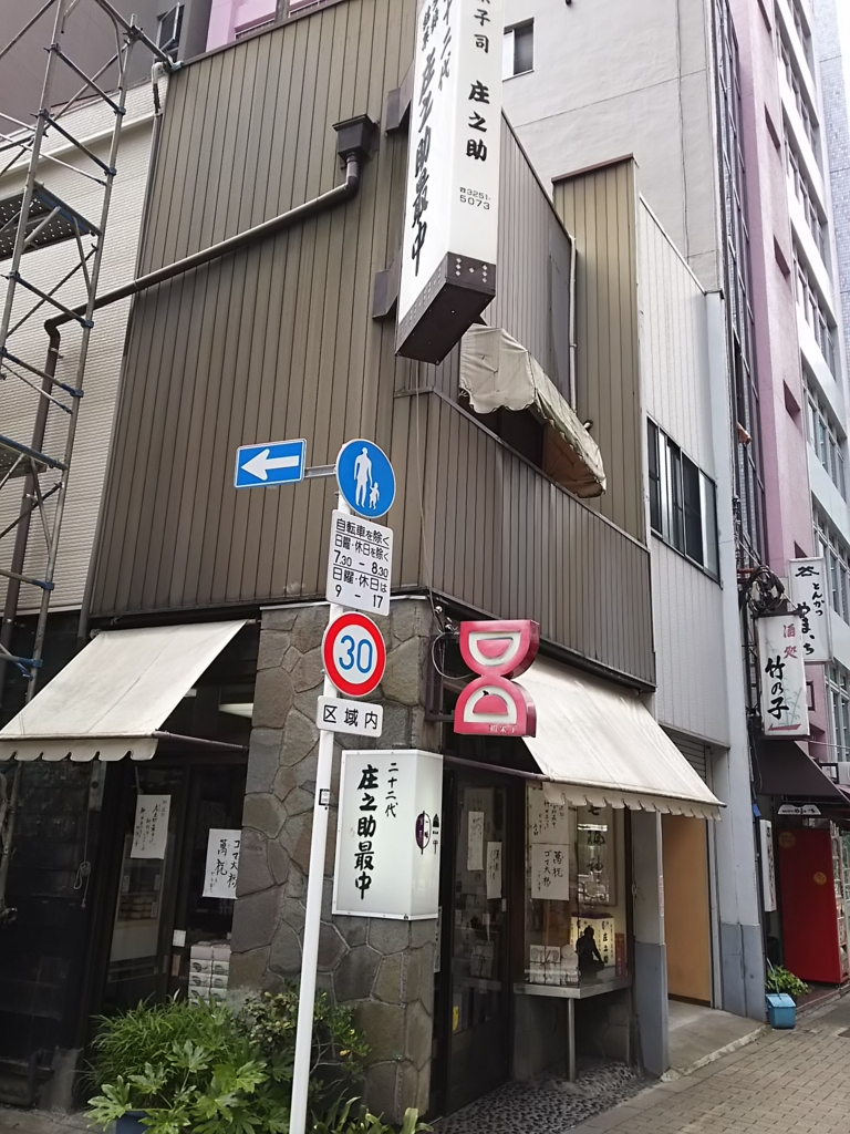 f:id:take--chan:20160702081725j:plain