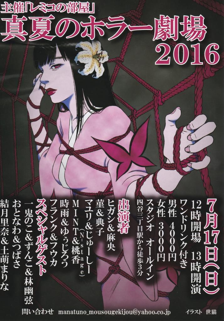 f:id:take--chan:20160709223453p:plain