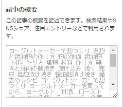 f:id:take--chan:20161128170823p:plain