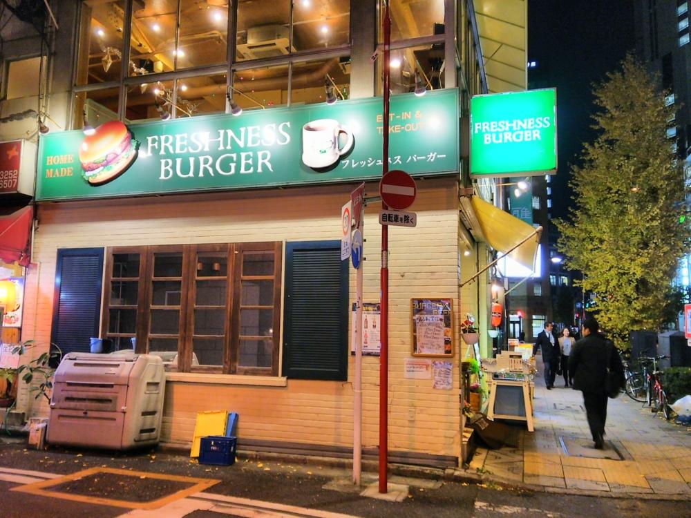 フレッシュネスバーが神田須田町店