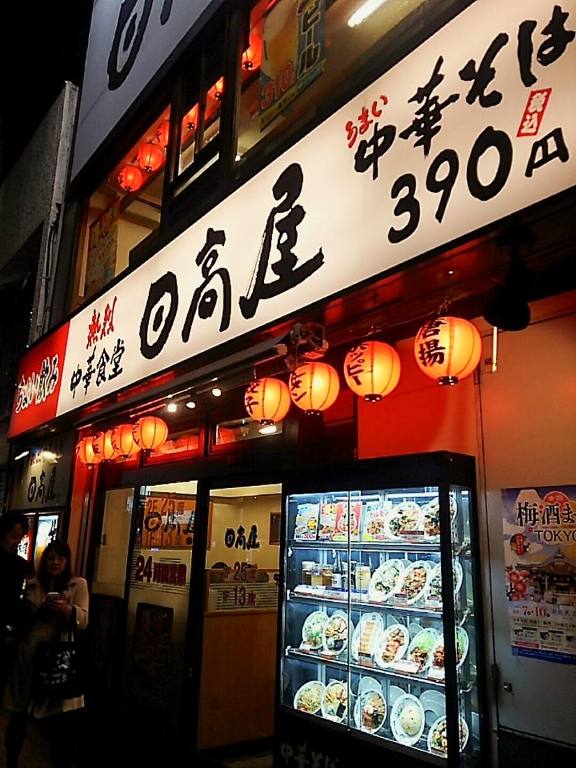 https://cdn-ak.f.st-hatena.com/images/fotolife/t/take--chan/20161217/20161217143948.jpg