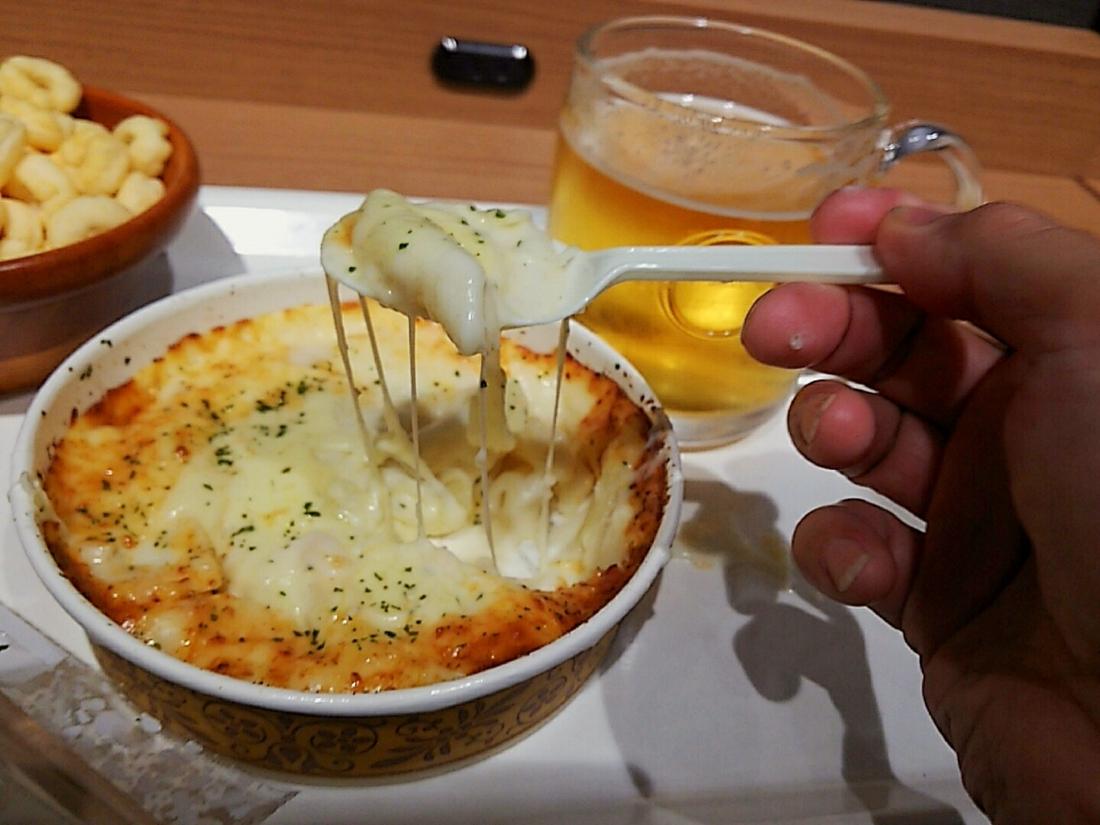 cheese-gratin