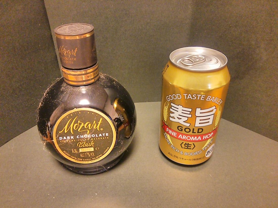 Mozart-beer