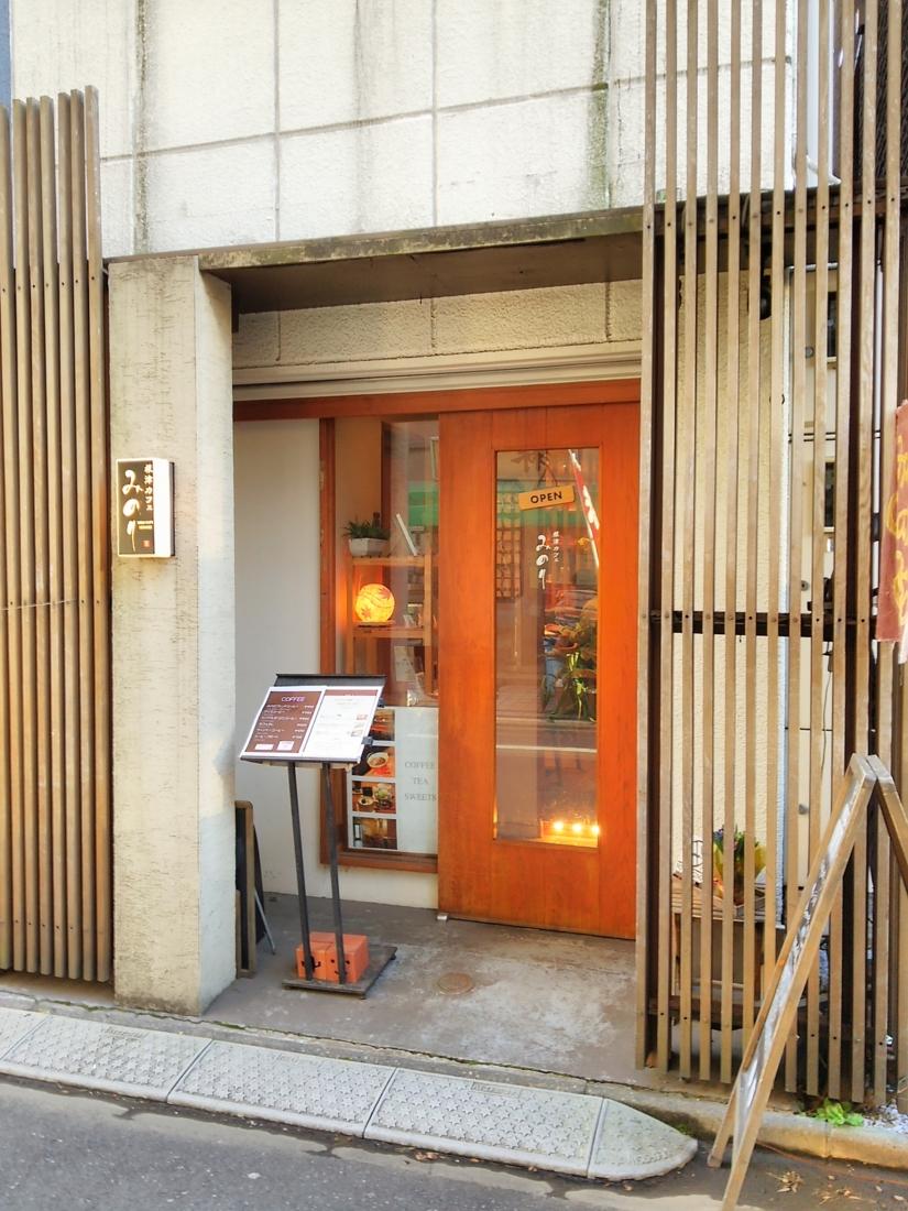 根津神社近くのカフェ