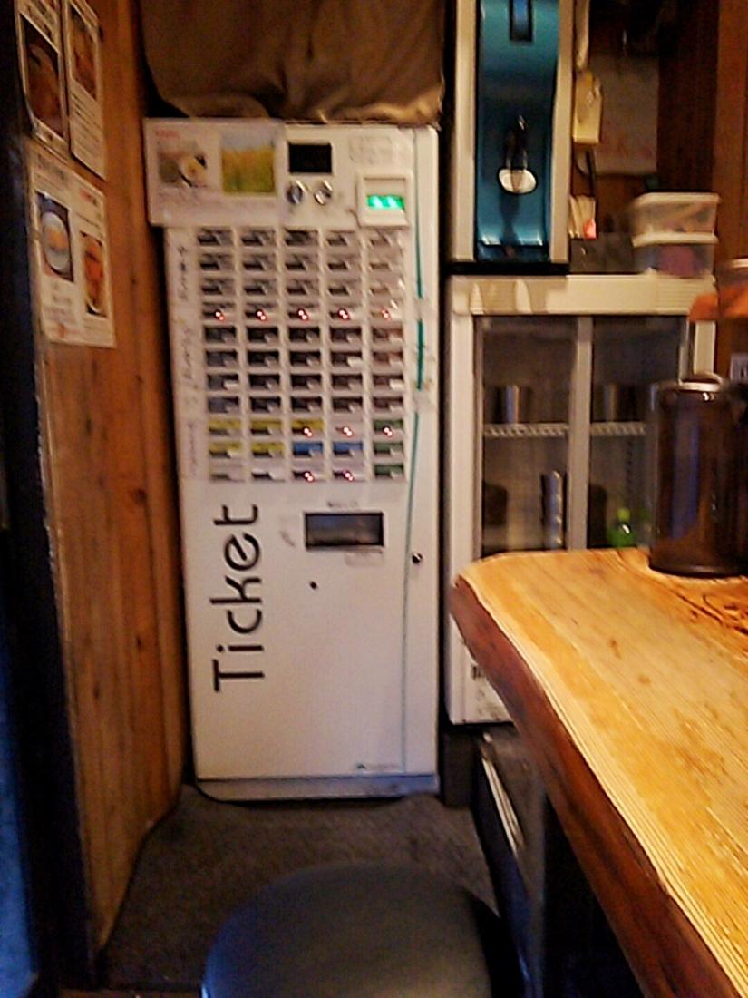 チケット販売機