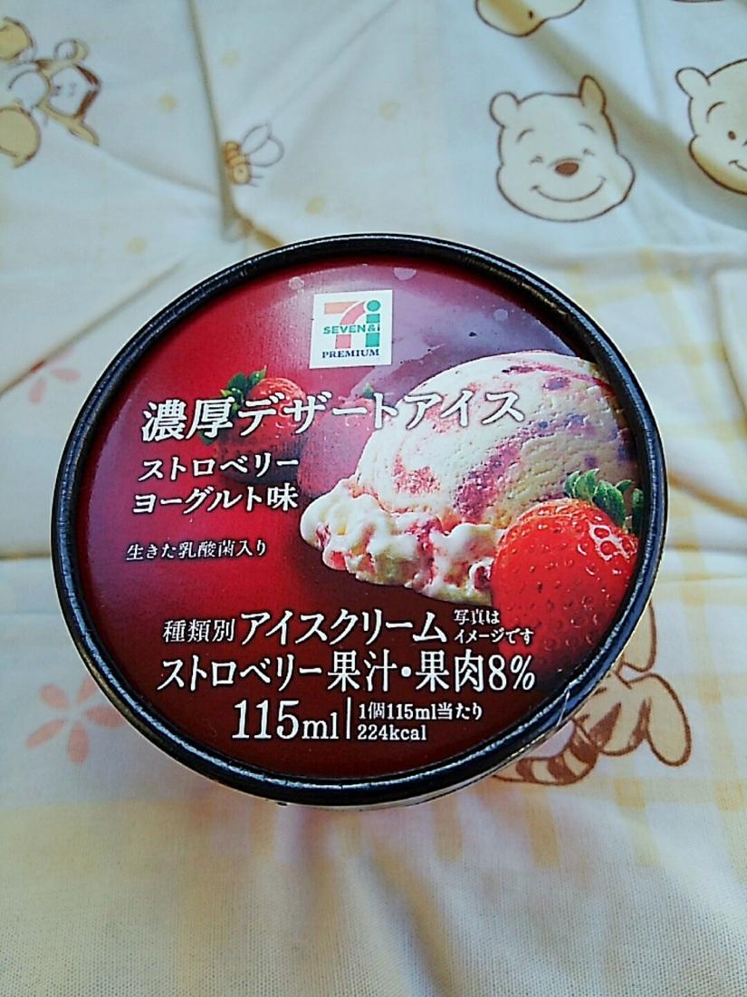 濃厚デザートアイスストロベリー味
