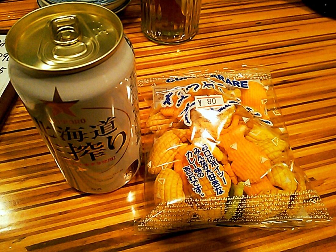 発泡酒と駄菓子