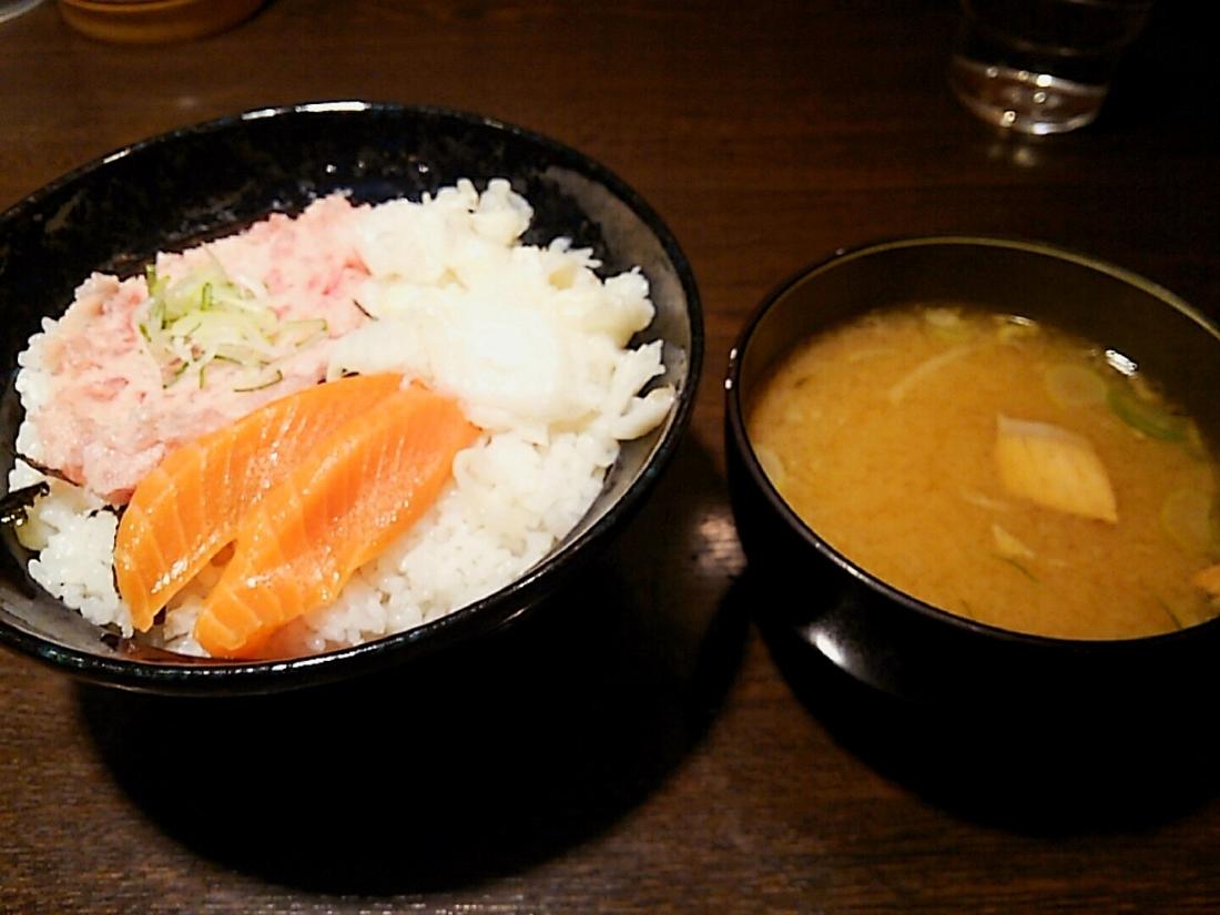 日替わり丼500円