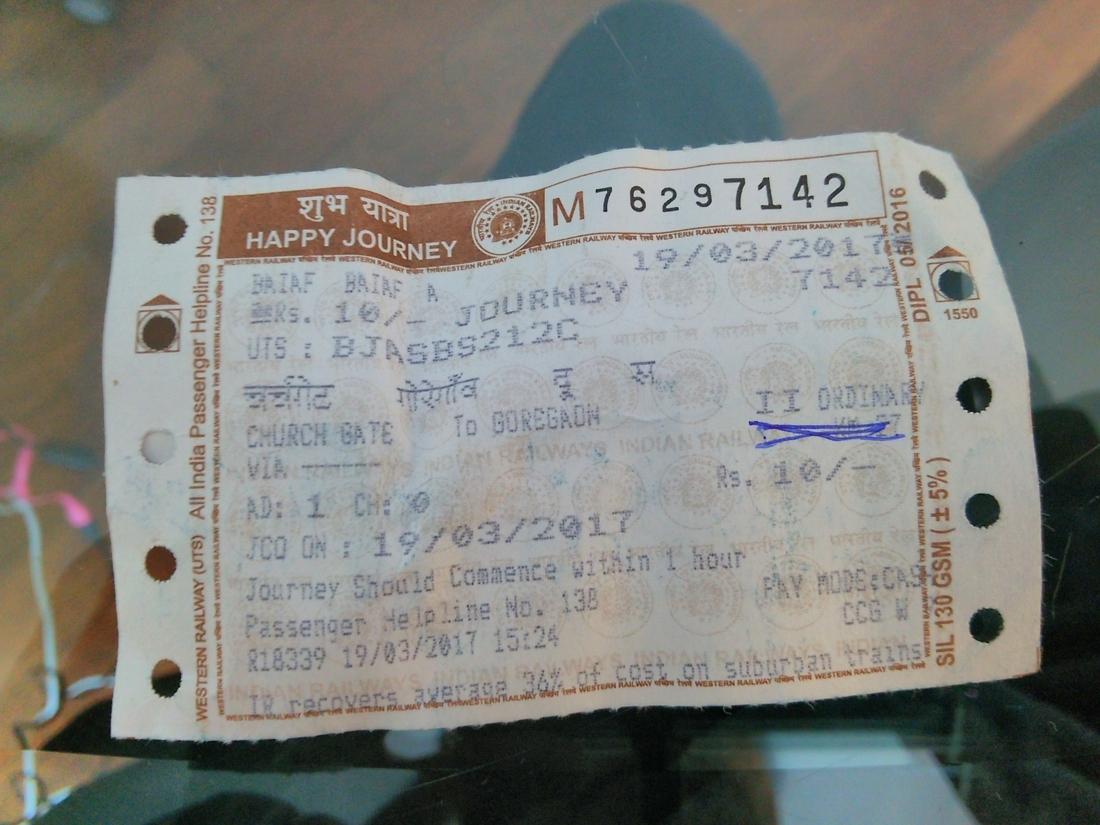電車の切符