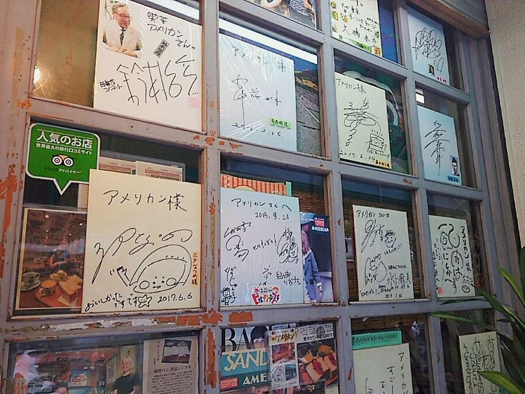 芸能人のサインがいっぱい