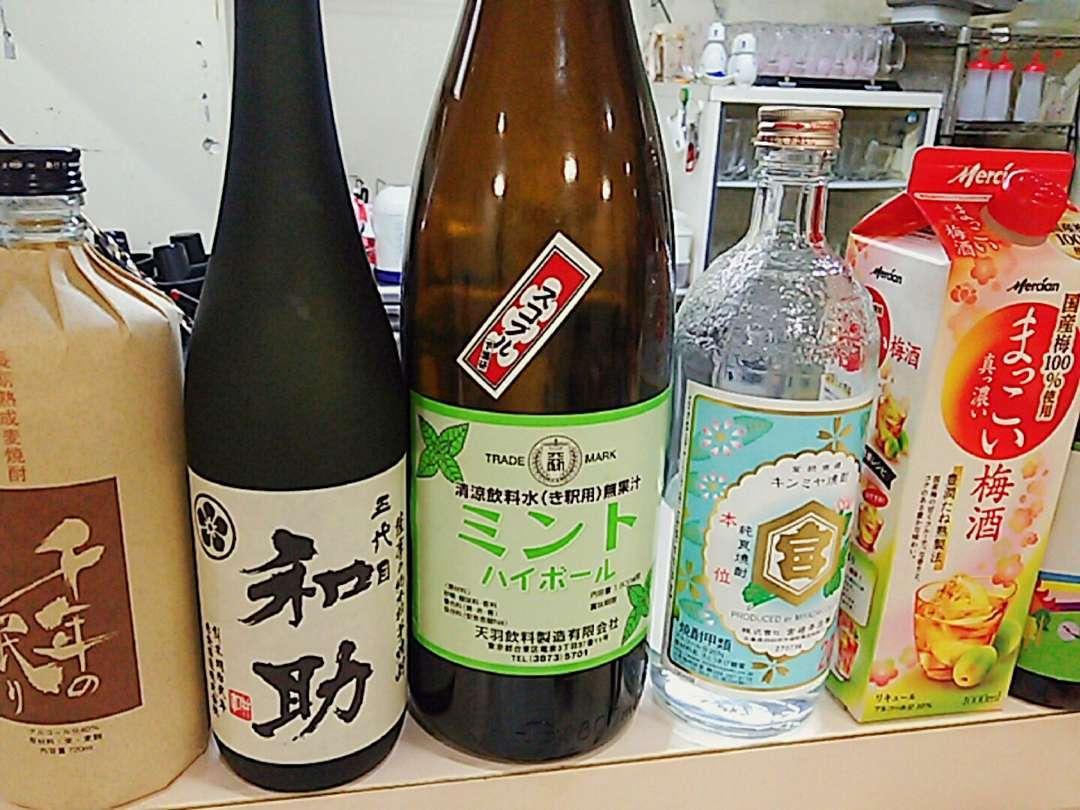 https://cdn-ak.f.st-hatena.com/images/fotolife/t/take--chan/20170824/20170824230946.jpg