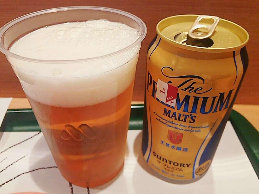 プレモル(缶)