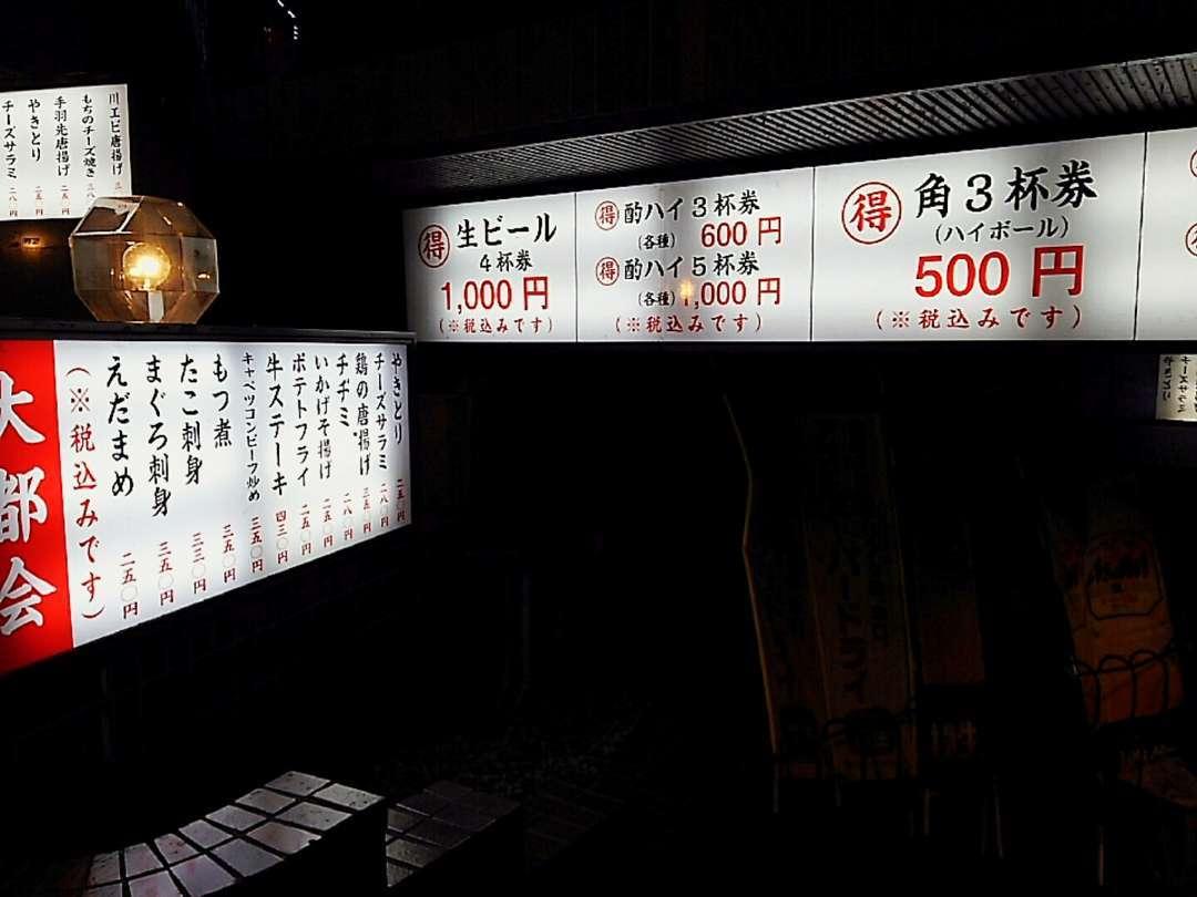 https://cdn-ak.f.st-hatena.com/images/fotolife/t/take--chan/20170909/20170909000059.jpg