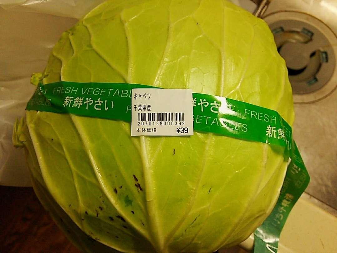 キャベツ39円