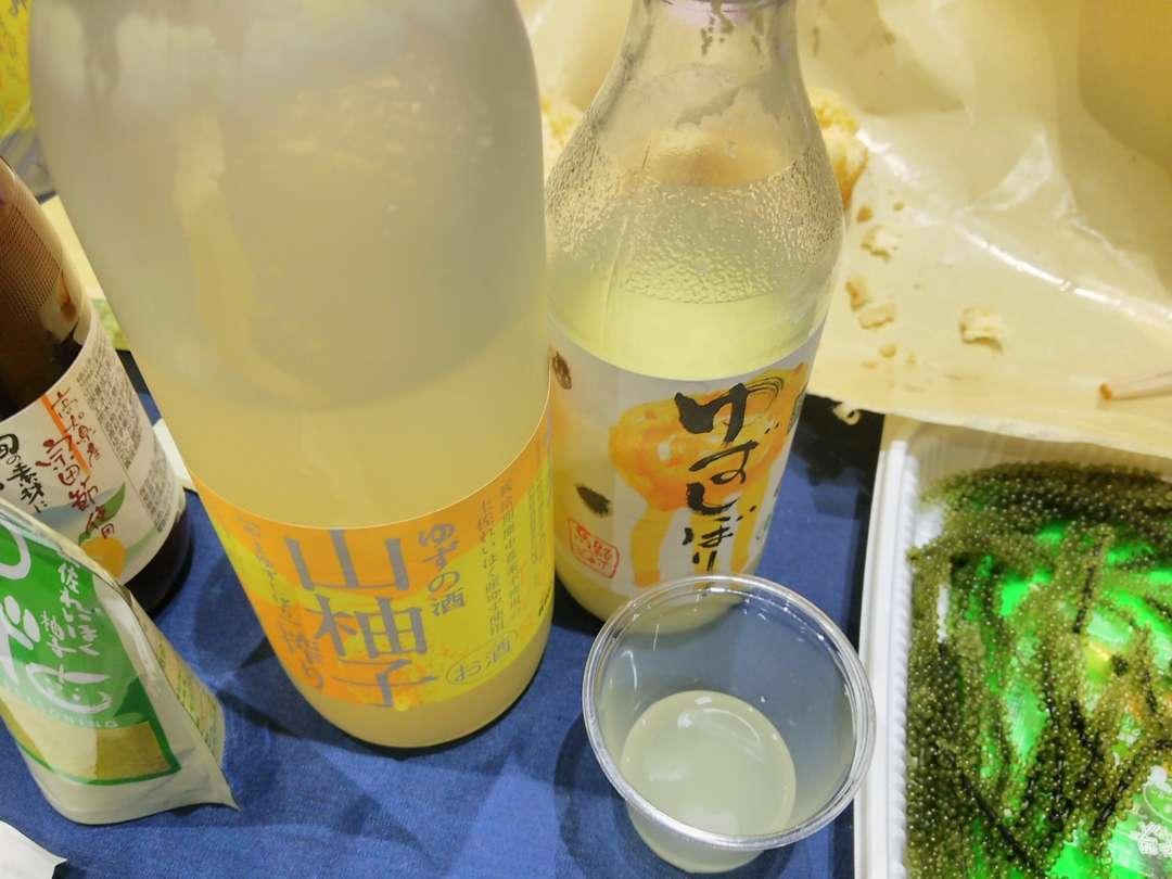 ゆず酒のゆず果汁割