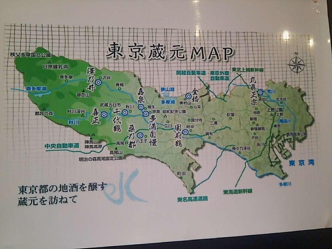 東京酒蔵マップ