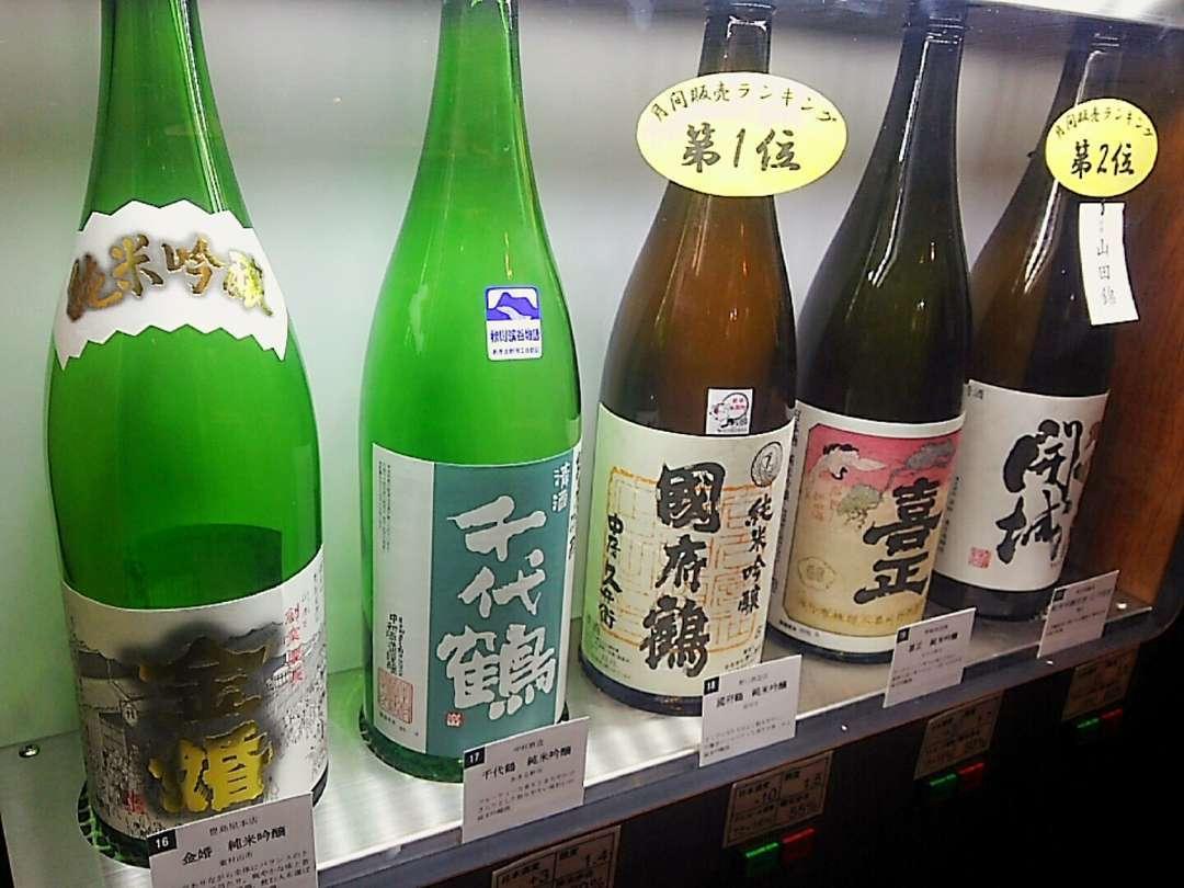 日本酒二杯目物色中
