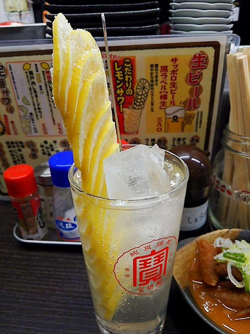 凍結丸ごとレモンサワー