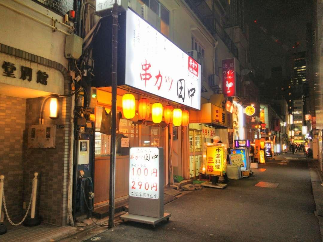 新橋店外観