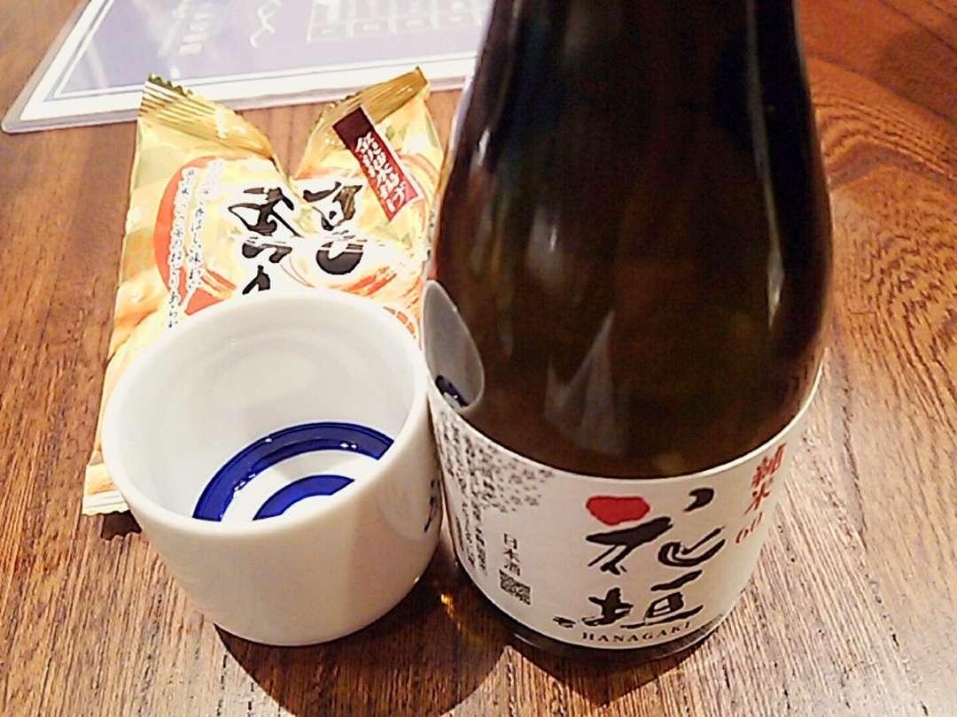 瓶詰め日本酒と乾き物